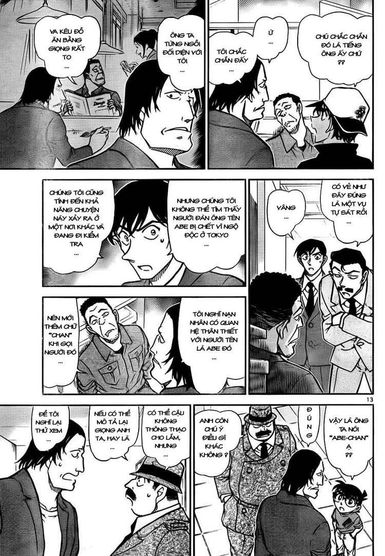 Detective Conan - Thám Tử Lừng Danh Conan chap 778 page 15 - IZTruyenTranh.com