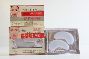 Liyanshijia Collagen Crystal Bionic Eye Mask