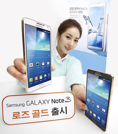 Samsung Hadirkan Galaxy Note 3 Rose Gold
