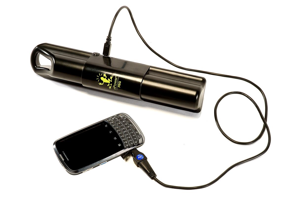 Sportmondo Sports Portal New Product Npower Peg Kinetic