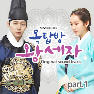 "Lyric Ali ""상처 / Hurt"" (Rooftop Prince OST Part 1)"