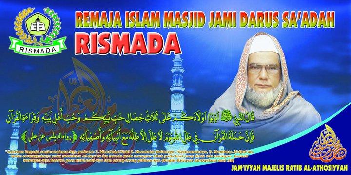 Contoh Banner Rismada 2