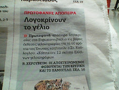 ΚΟΥΤΑΡΕΛΛΙ
