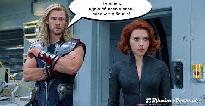 Мстители, Ник Фьюри, Халк, Капитан Америка, Железный человек, Natasha Romanoff, Наташа Романова, Чёрная Вдова