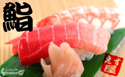 Cool and Creative Sushi Inspired Products and Designs (18) 17