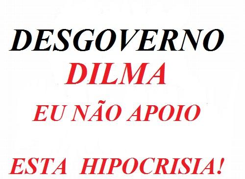 http://2.bp.blogspot.com/-tOLmISqgm9U/Tw3RCm4HIhI/AAAAAAAANl4/h0laF-Y91ts/s1600/Desgoverno-Dilma.jpg