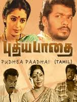 Watch Puthiya Pathai (1999) Tamil Movie Online
