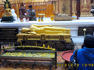 ChiangMai Tour with Chng's Family - ChiangMai Tour on 19 December 2013