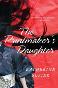 Book Review: The Printmaker's Daughter