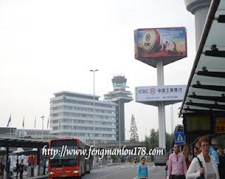 荷兰史基浦机场