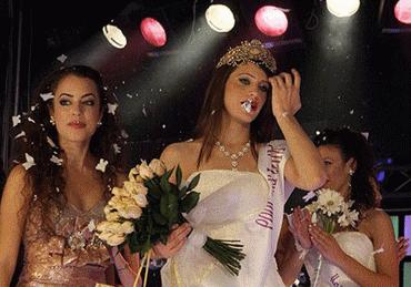 Arap Kızları