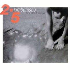 KIM BUM SOO - NEW SONG & SPECIAL Album Kim%2BBum%2BSoo%2B-%2BNew%2BSong%2B%2526%2BSpecial
