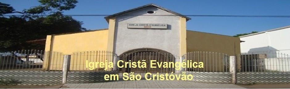 ICE SÃO CRISTÓVÃO