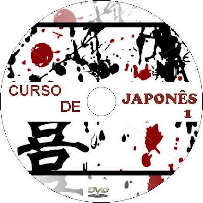 aprende-japones-forma-eficaz-con-curso-gratis-certificado