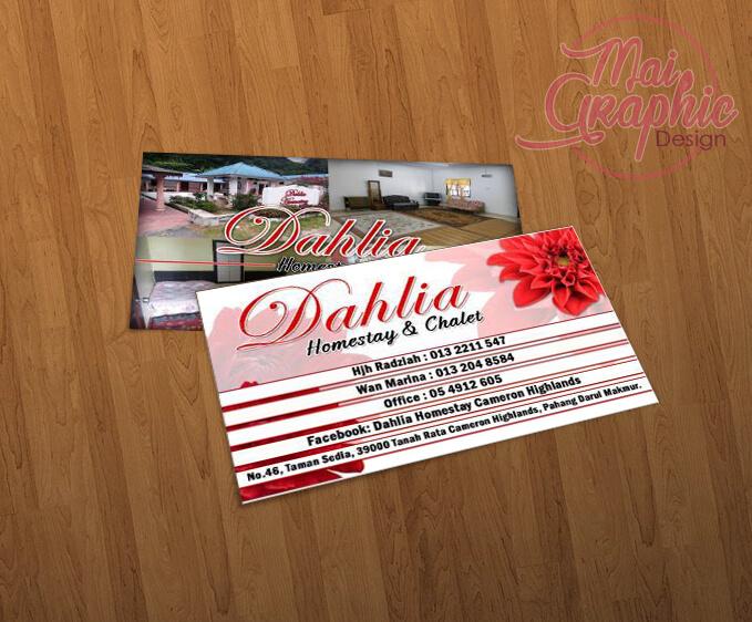 Tempahan Design Kad Bisnes Dahlia Homestay and Chalet