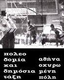 e-books (σε pdf)