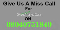 Give Missed Call