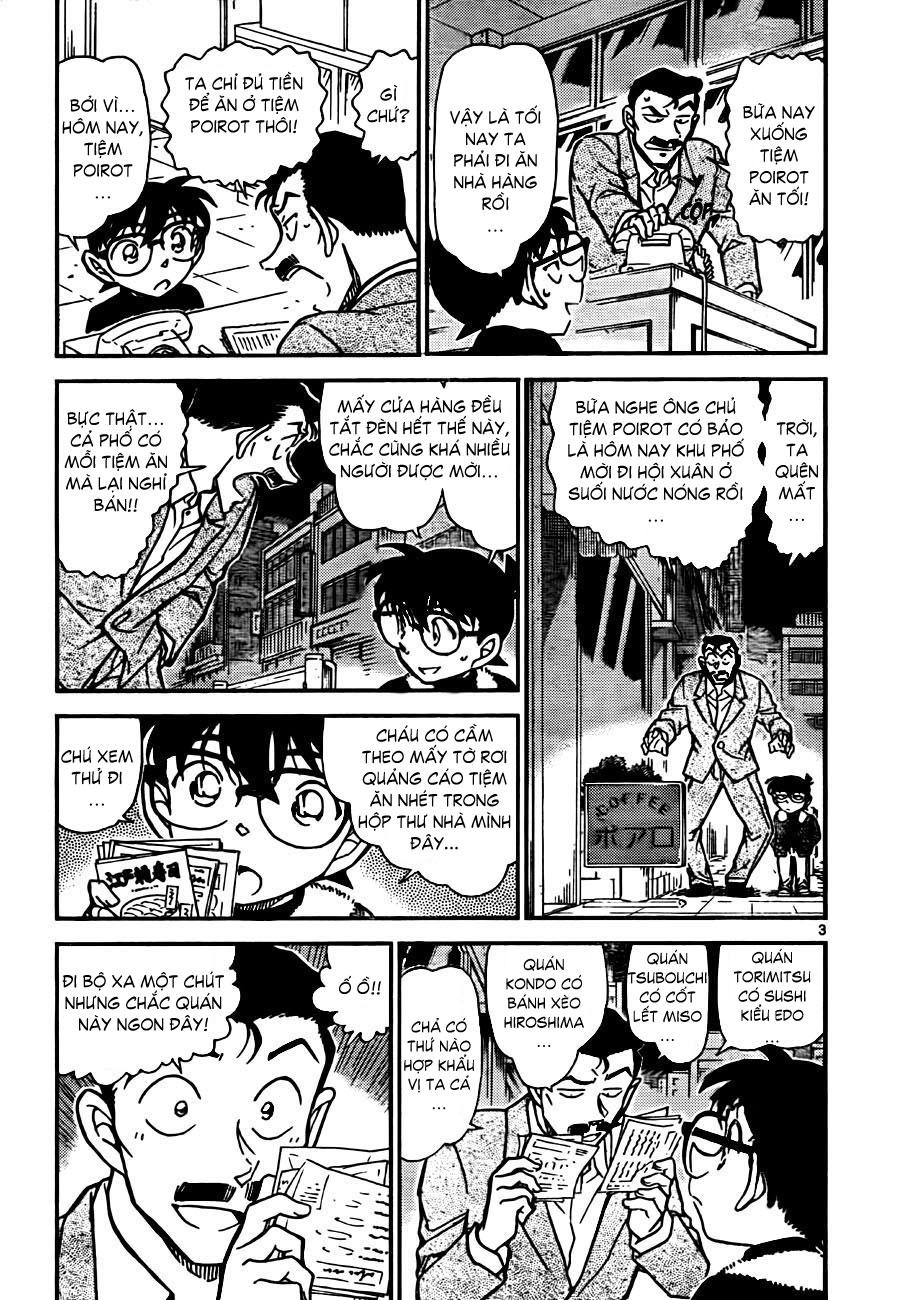 Detective Conan - Thám Tử Lừng Danh Conan chap 765 page 4 - IZTruyenTranh.com
