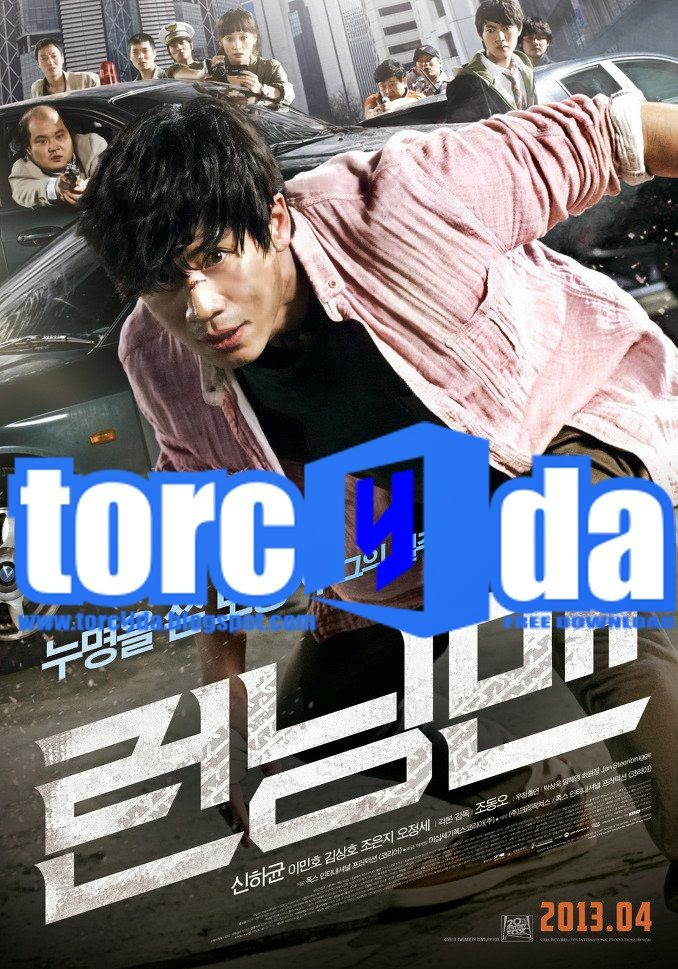 Film Running Man BluRay 720p 850MB Subtitle Indonesia