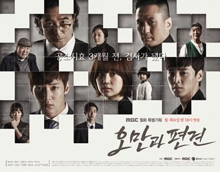 KOREA DRAMA Pride and Prejudice