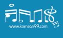 komsan99