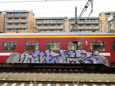 Bello Gesto - In your local graffity shop