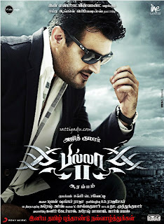 Billa 2 (2012) Movie Poster