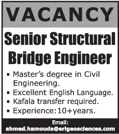 VACANCY SENIOR STRUCTURAL BRIDGE ENGINEER IN KSA 09.03.2017 VISA NOT THERE