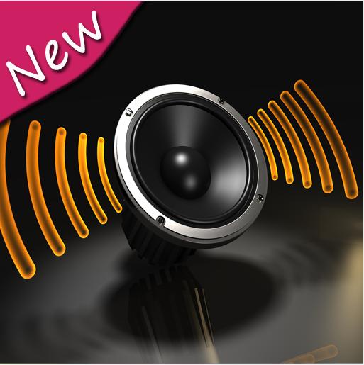 تحميل تطبيق تغيير الصوت اثناء المكالمة