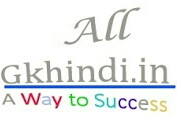 AllGkhindi.in Gk for SSC/Bank.