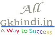 AllGkhindi.in Gk for SSC/Bank.