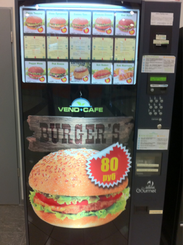 Crazy Fast Food Ideas