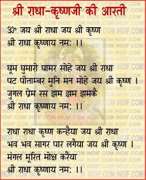 santoshi mata vrat katha in marathi pdf