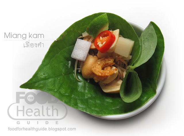 เมี่ยงคำ: Miang Kum (Leaf-Wrapped Bite-Size Appetizer)