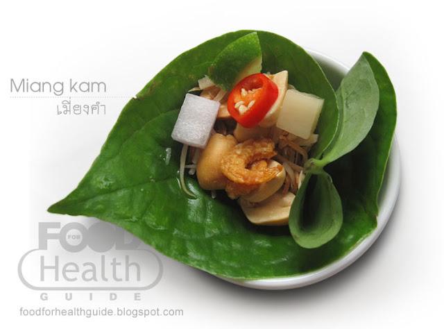 เมี่ยงคำ: Miang Kum (Leaf-Wrapped Bite-Size Appetizer)