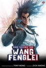 the story of wang feng lei II