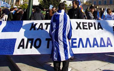 « Η Ελλάδα ανήκει σε αυτούς που στην ψυχή τους είναι Έλληνες. »