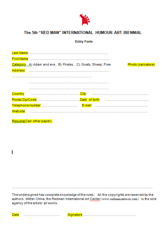 software testing form