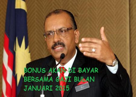 Bonus Kakitangan Awam 2015
