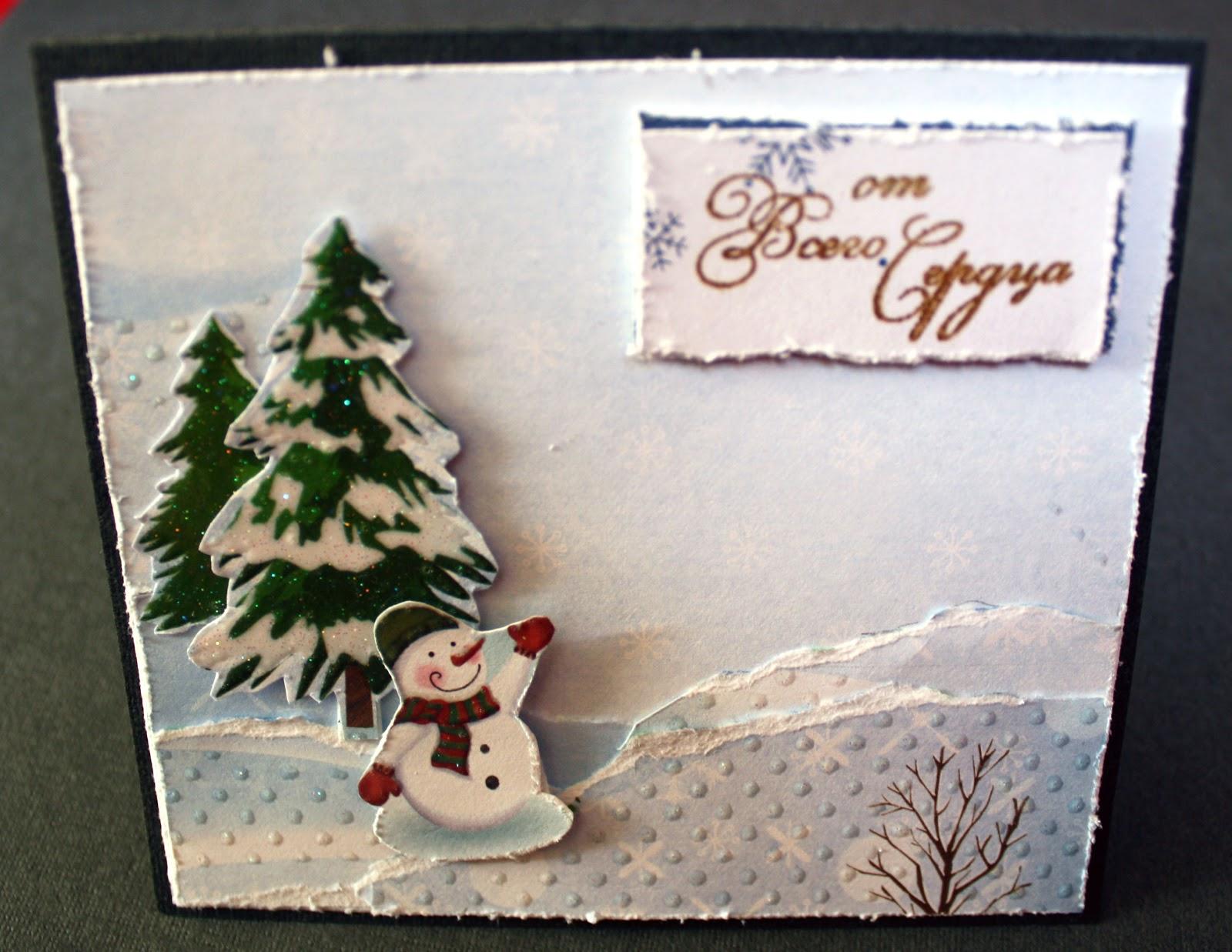 Новогодняя открытка из фольги