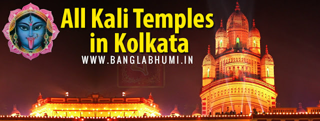 List of All Kali Temples at Kolkata-West Bengal in Bengali Language