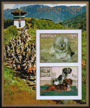 1972年ブータン王国 ラサ・アプソ(チベタン・テリア) チベタン・スパニエルの切手シート