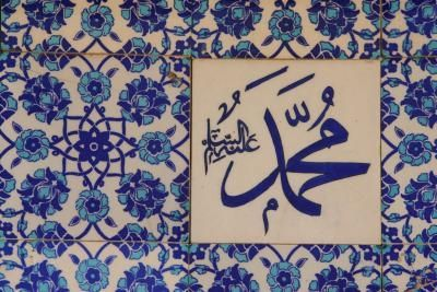 Design Rot Types Of Arabic Calligraphy