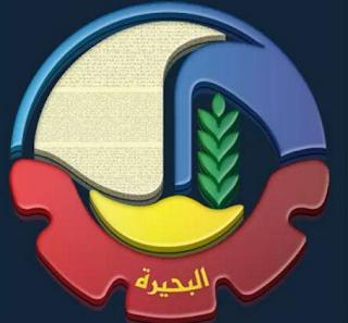 نتيجة الشهادة الابتدائيه محافظة البحيره 2016 الترم الاول - مديرية التربيه والتعليم