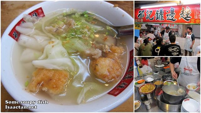 Keelung Miao Kou Night Market Taiwan 7