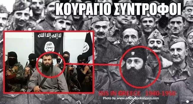 Αριστερά και Ισλάμ - Μια Ανίερη Συμμαχία ΔΕΙΤΕ ΤΗΝ ΥΠΟΚΡΙΣΊΑ!