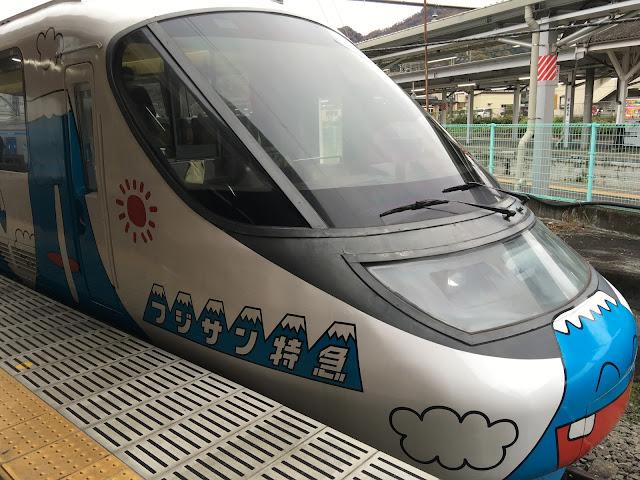 fujikyuu train