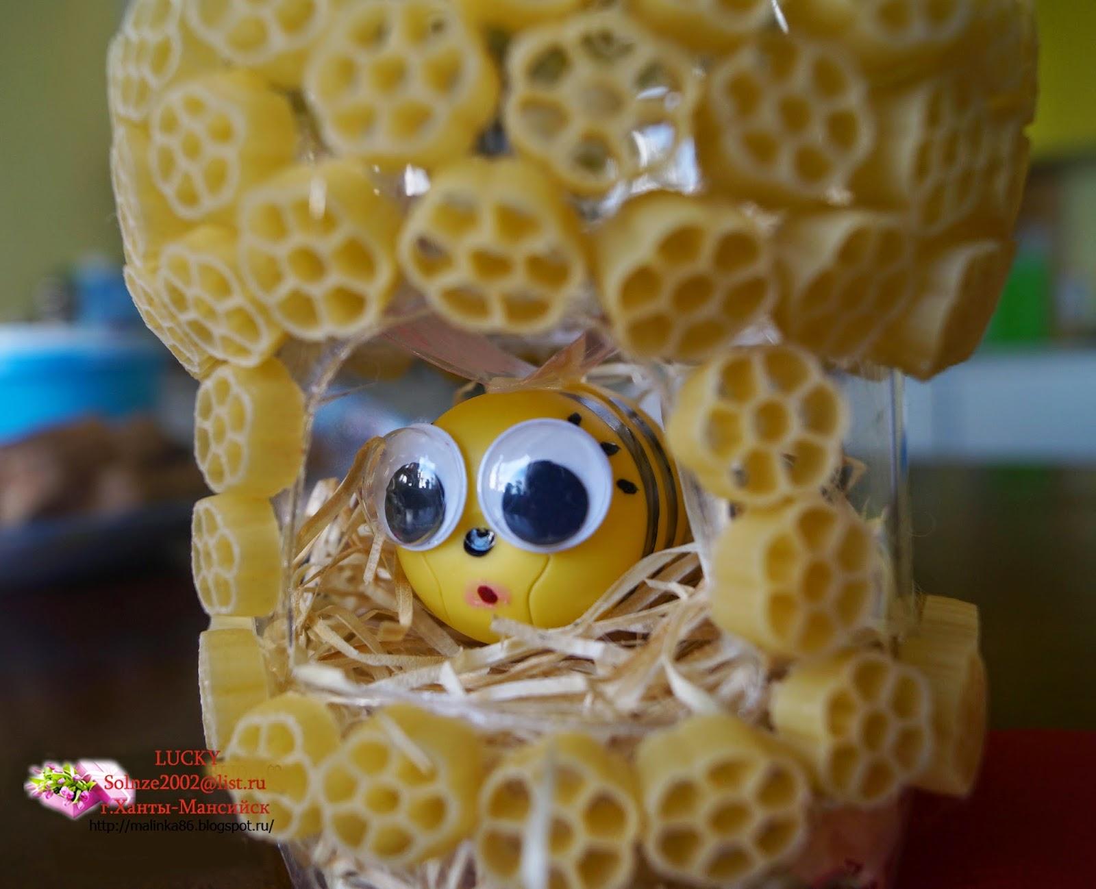 Пчелка из киндер сюрприза своими руками