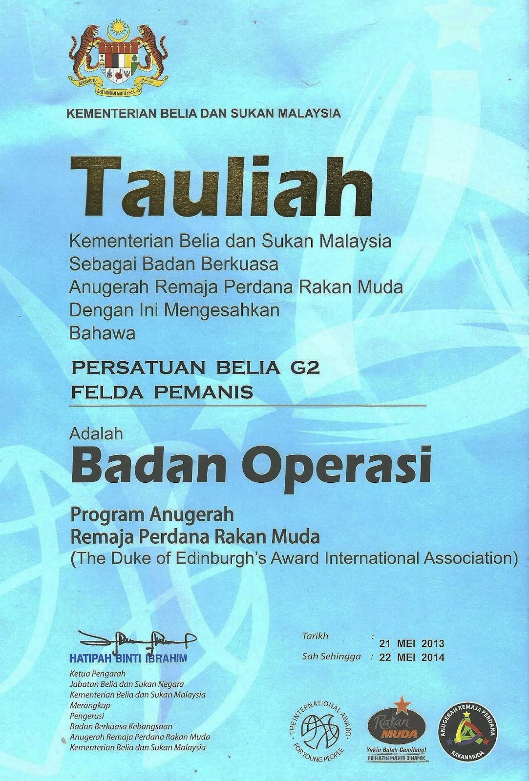 Tauliah yang diperbaharui setiap tahun diberikan oleh kementerian belia dan sukan malaysia