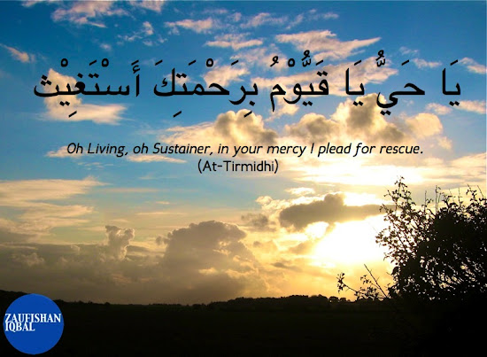 dua ya hayyu pain prophet